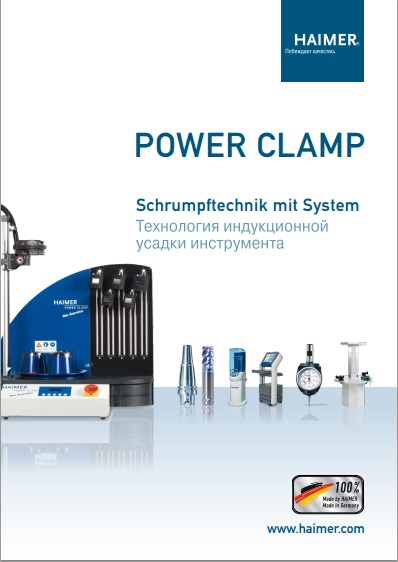 Power Clamp